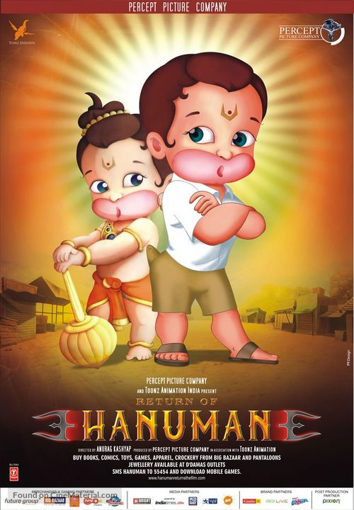 Return of Hanuman - Indian Movie Poster