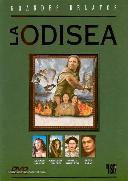 """""""The Odyssey"""" - Spanish Movie Cover"""
