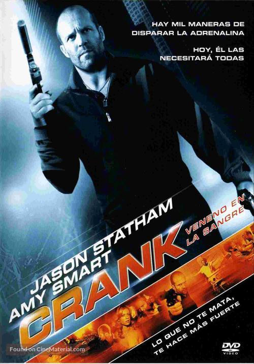 Crank - Spanish DVD movie cover