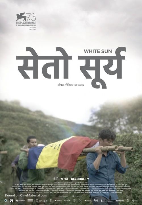 Seto Surya - Indian Movie Poster