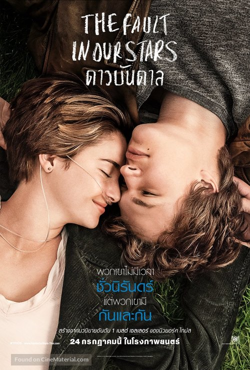 The Fault in Our Stars - Thai Movie Poster