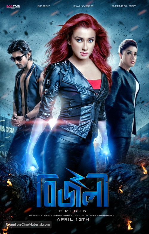 Bizli: Origin - Indian Movie Poster