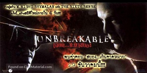Unbreakable - Thai Movie Poster