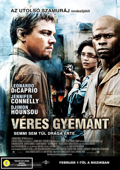 Blood Diamond - Hungarian Movie Poster