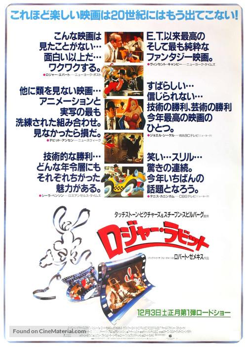 who framed roger rabbit subtitles download