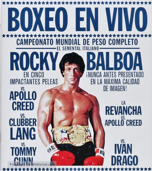 Rocky - Mexican Movie Cover