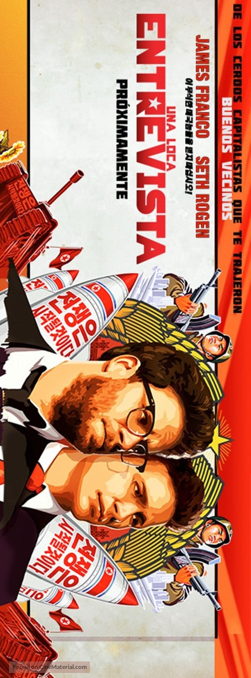 The Interview - Argentinian Movie Poster
