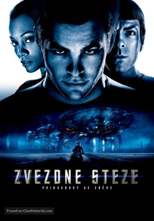 Star Trek - Slovenian Movie Poster
