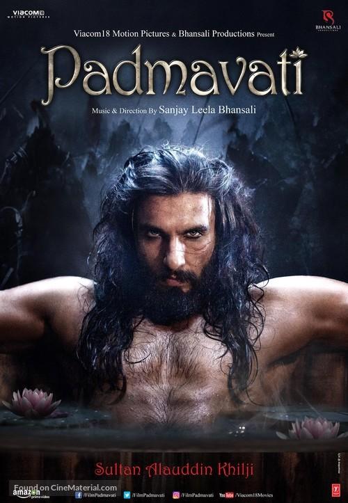 Padmavati - Indian Movie Poster