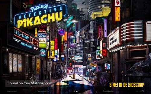 Pokémon: Detective Pikachu - Dutch Movie Poster