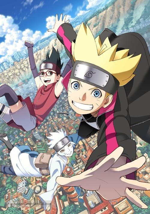 """Boruto: Naruto Next Generations"" - Key art"