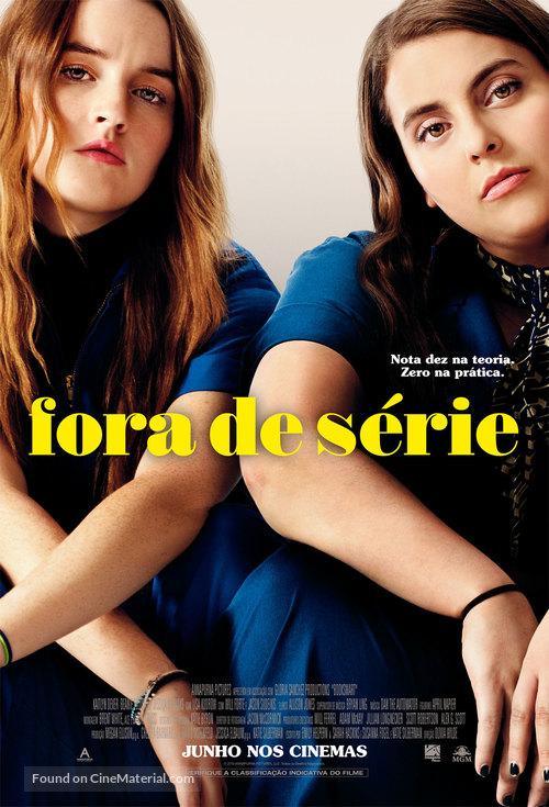 Booksmart - Brazilian Movie Poster