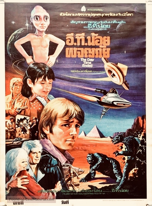 The Day Time Ended - Thai Movie Poster