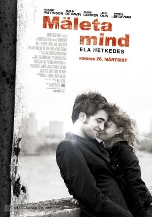 Remember Me - Estonian Movie Poster