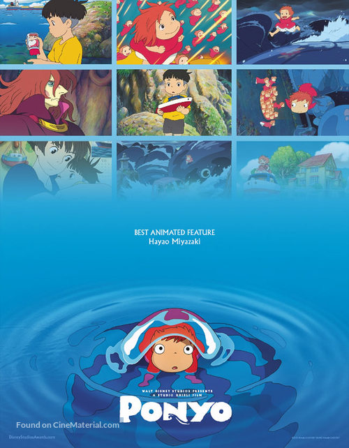 Gake no ue no Ponyo - Movie Poster
