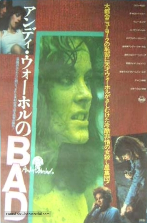 Bad - Japanese Movie Poster