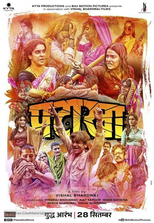 PATAAKHA (2018) con SANYA MALHOTRA + Jukebox + Sub. Español Pataakha-indian-movie-poster