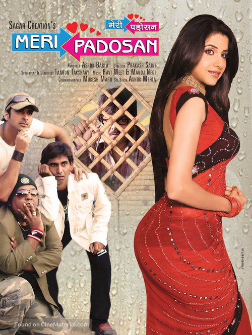 Meri Padosan - Indian Movie Poster