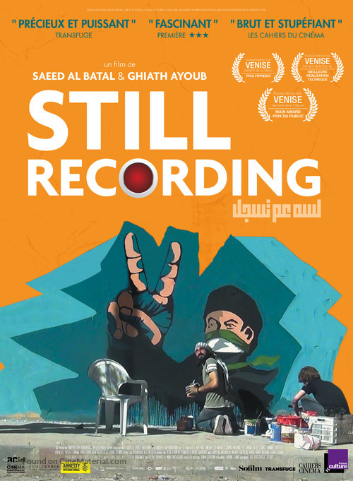 Still Recording - French Movie Poster