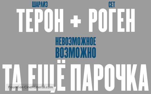 Long Shot - Russian Logo