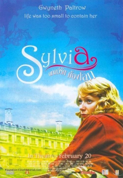 Sylvia - Thai Movie Poster