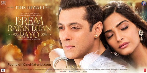 Prem Ratan Dhan Payo Indian Movie Poster