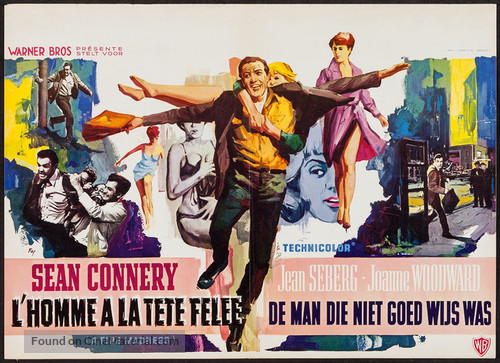 A Fine Madness - Belgian Movie Poster