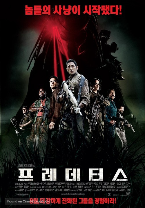 Predators - South Korean Movie Poster