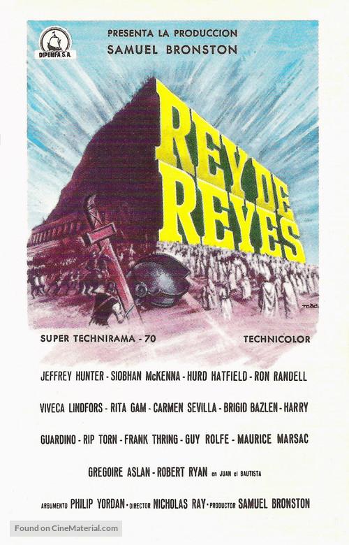 King of Kings - Spanish Movie Poster