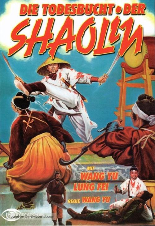 Zhan shen tan - German DVD cover