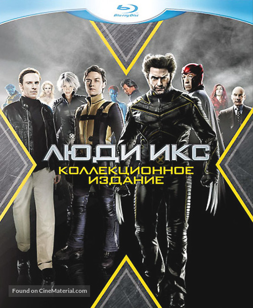 X-Men: First Class - Russian Blu-Ray movie cover