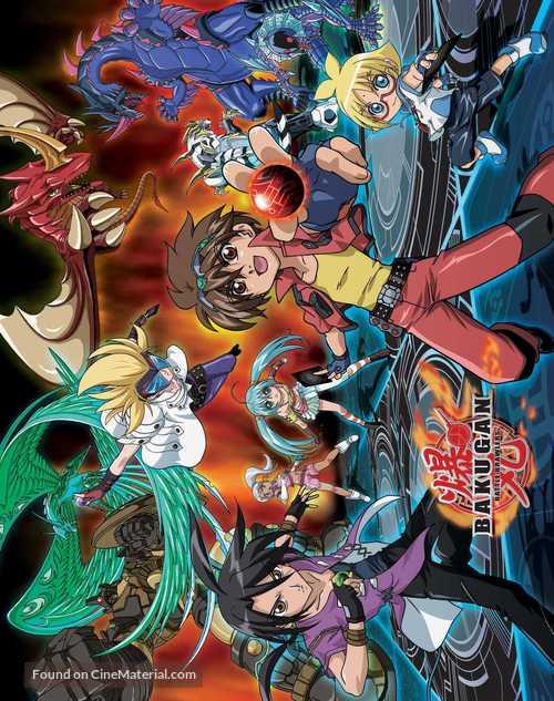 """Bakugan Battle Brawlers"" - Japanese Movie Poster"