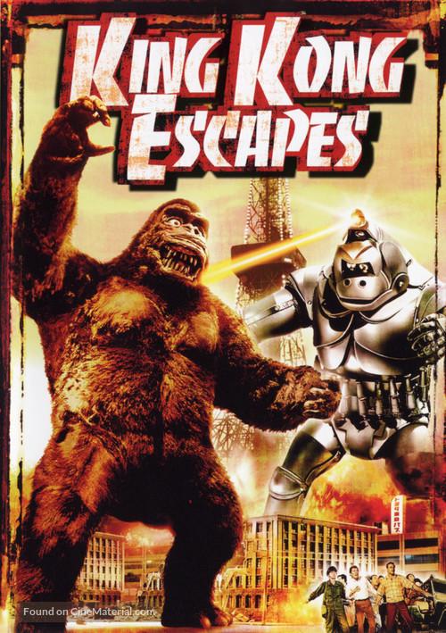 Kingu Kongu no gyakushû - DVD movie cover