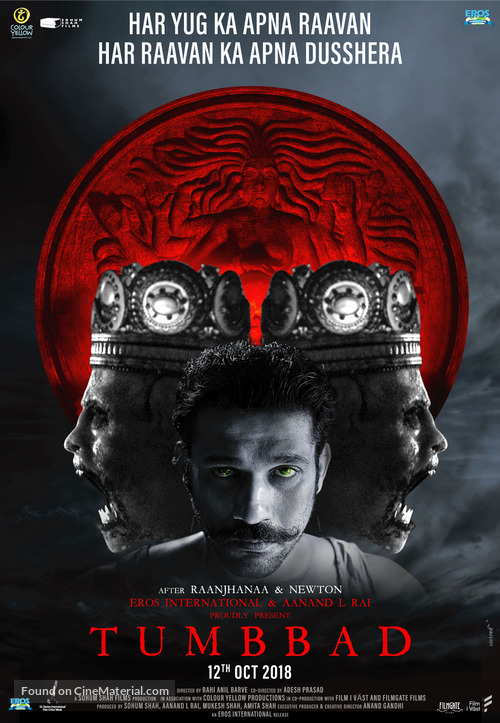 Tumbbad - Indian Movie Poster