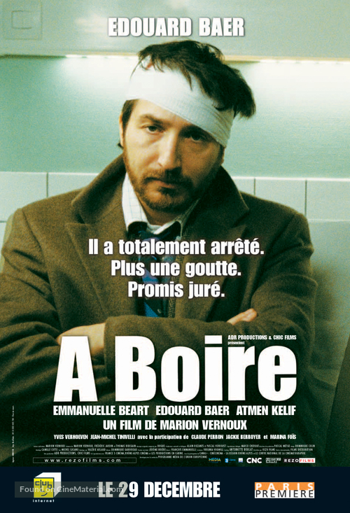 À boire - French poster