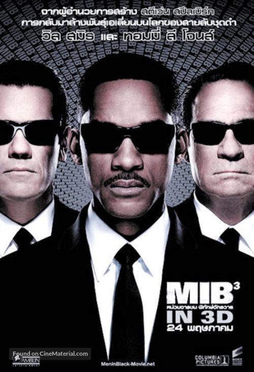 Men in Black 3 - Thai Movie Poster