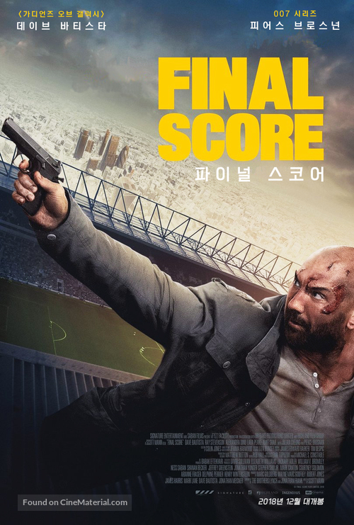 Final Score - South Korean Movie Poster