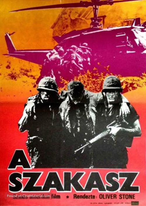 Platoon - Hungarian Movie Poster