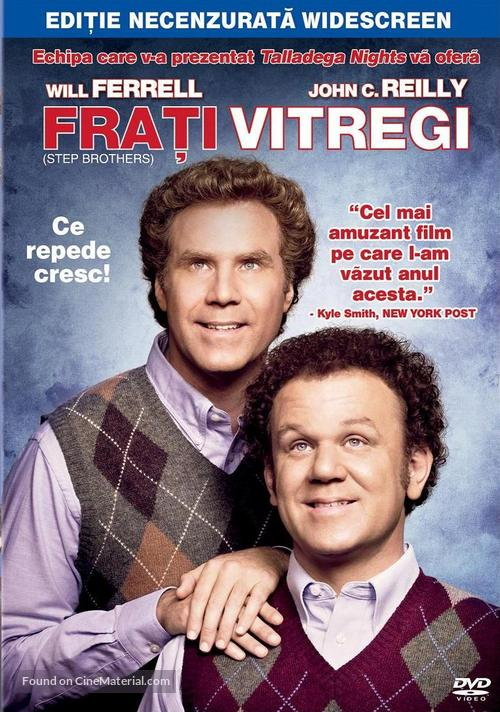 Step Brothers - Romanian Movie Cover