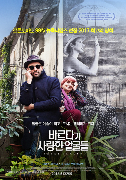 Visages, villages - South Korean Movie Poster