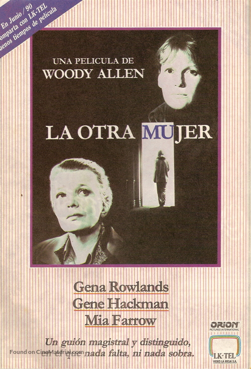 Another Woman - Argentinian Video release poster