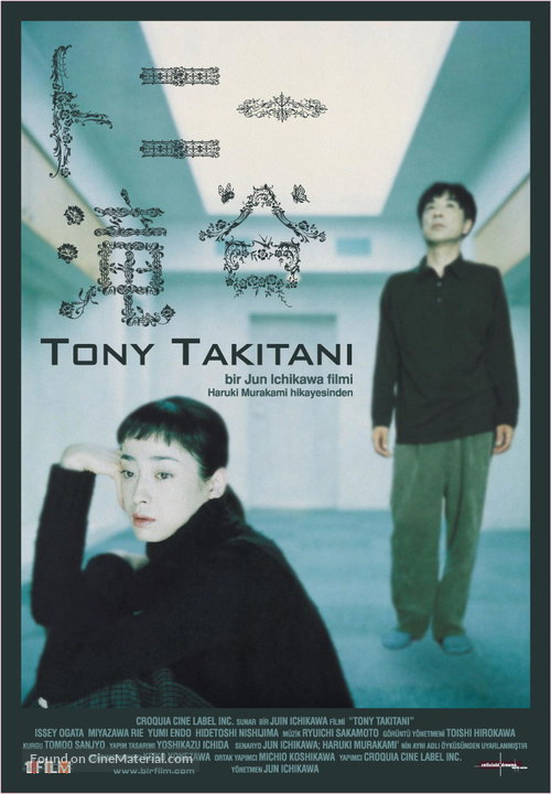 tony-takitani-turkish-movie-poster.jpg