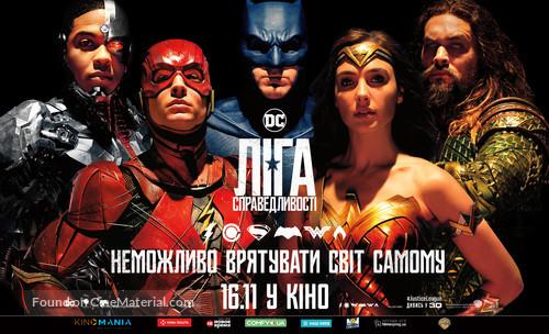 Justice League - Ukrainian Movie Poster