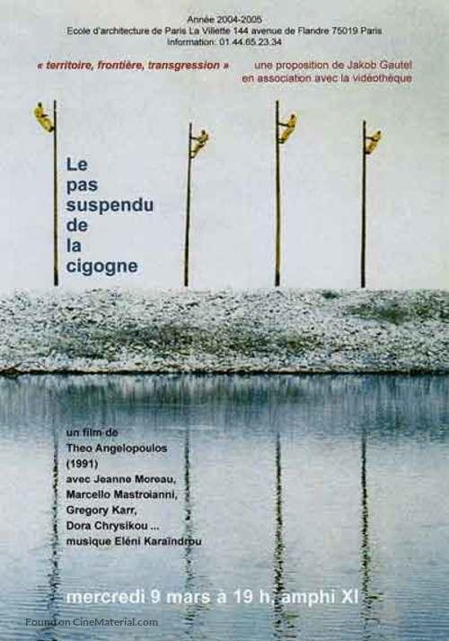 Meteoro vima tou pelargou, To French movie poster