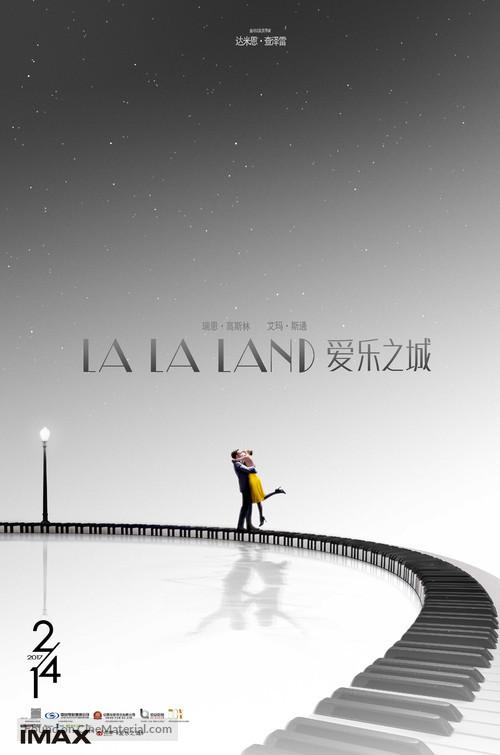 La La Land - Chinese Movie Poster
