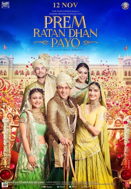 Image result for prem ratan dhan payo poster