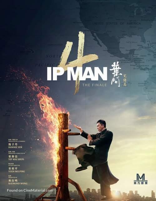 Yip Man 4 - Hong Kong Movie Poster