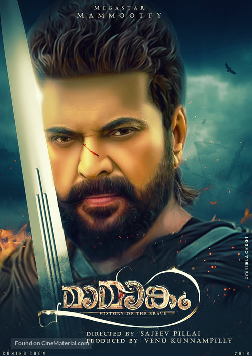 Mamangam - Indian Movie Poster