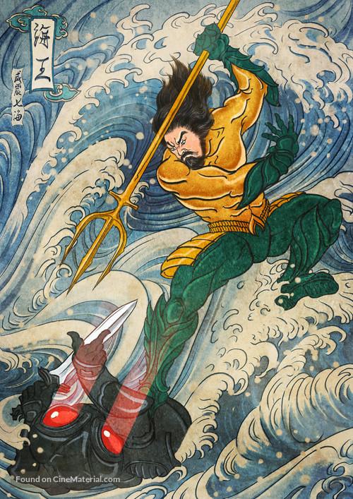 Aquaman - Chinese Movie Poster