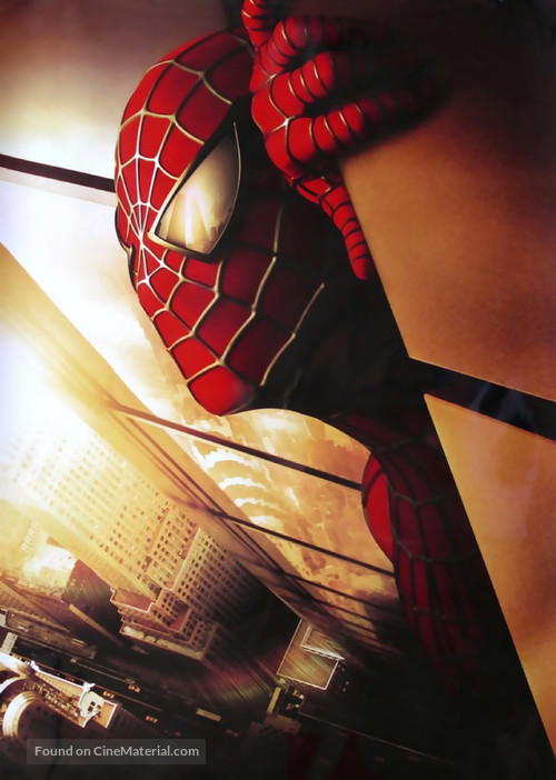 Spider-Man - Key art